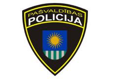 Pašvaldības policija