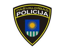 PP_logo_banner