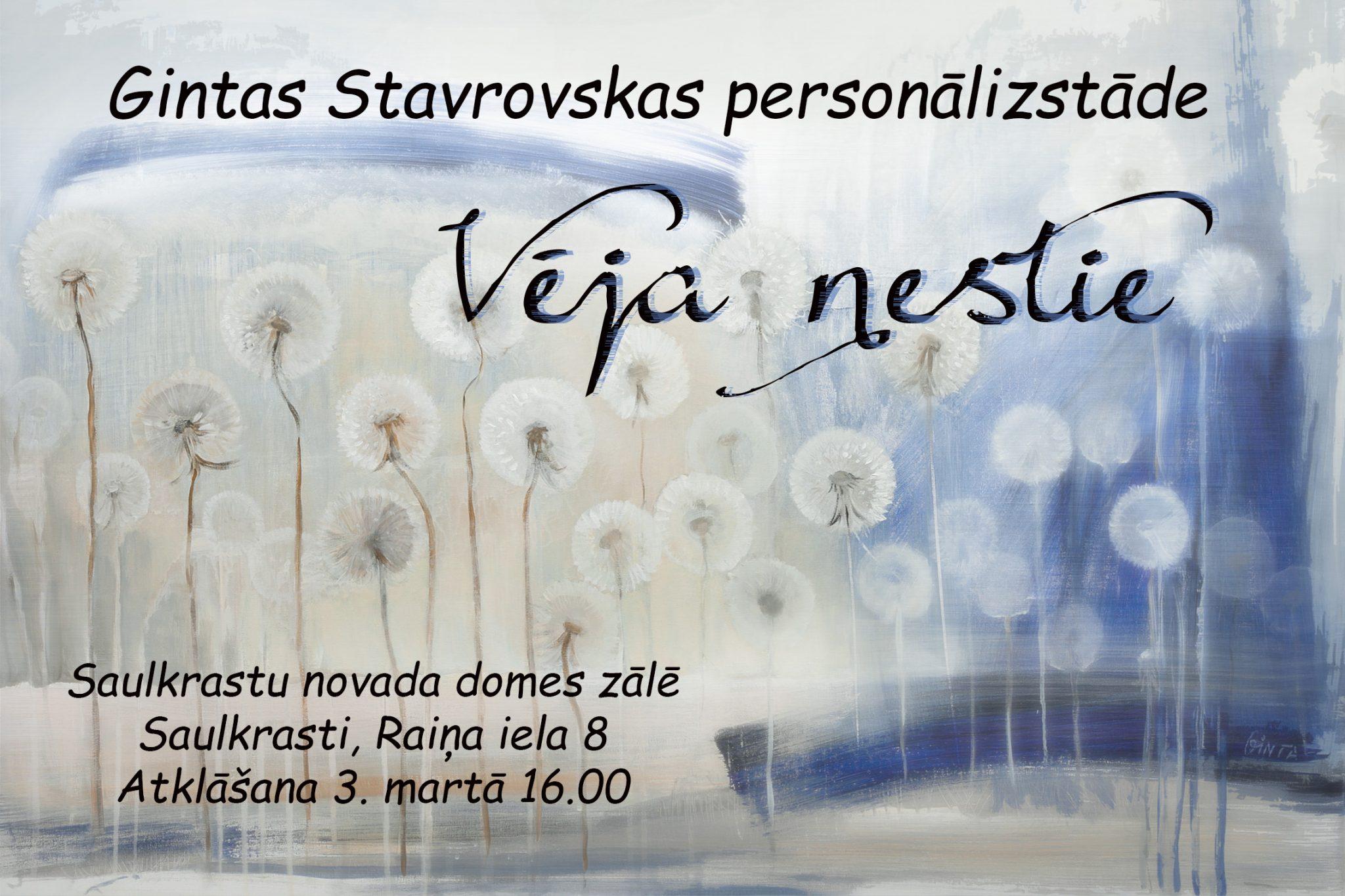Afisa Veja Nestie