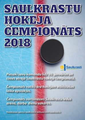 http://saulkrasti.lv/jaunumi/sports/ceturtdien-saksies-saulkrastu-hokeja-cempionats/